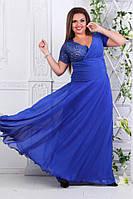Платье вечернее в пол с гипюром батал электрик, фото 1