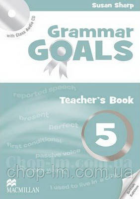 Grammar Goals 5 Teacher's Book with Class Audio CD / книга для учителя, фото 2