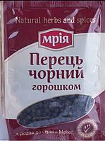 Перец чорный горошком ТМ Мрия 20г