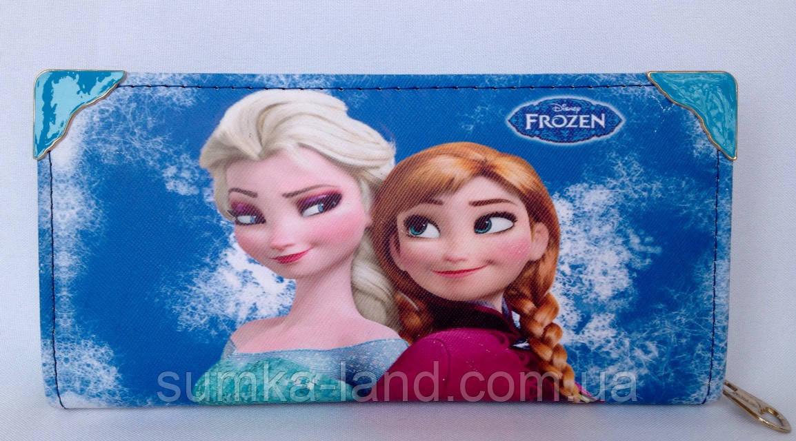Детский кошелек для девочек на монии Холодное сердце