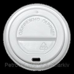 Крышка пластиковая  КР71 Белая 50шт/уп (1ящ/50уп/2500шт) под стакн 175мл Vending