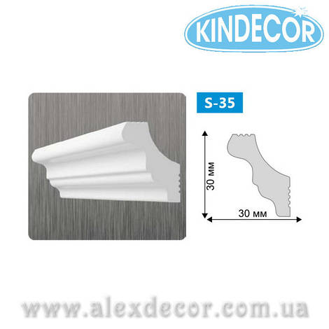 Карниз Киндекор S-35 30х30х2000мм