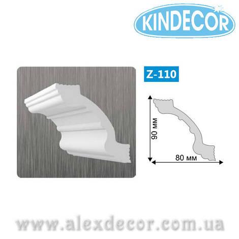 Карниз Киндекор Z-110 90х80х2000мм