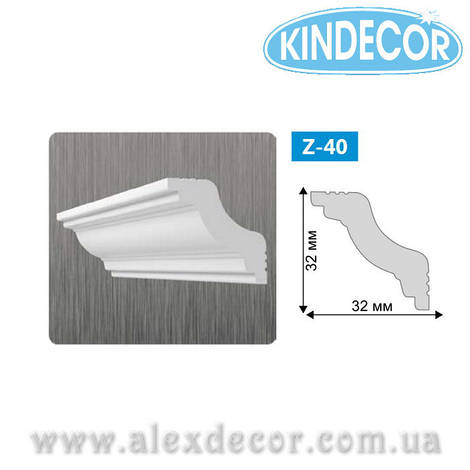 Карниз Киндекор Z-40 32х32х2000мм