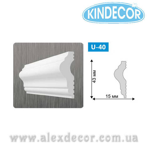 Молдинг Киндекор U-40 43х15х2000мм
