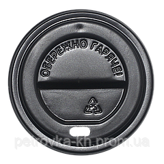Крышка пластиковая КР71 Коричневая 50шт/уп (1ящ/50уп/2500шт) под стакан 175мл Vending