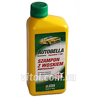 Шампунь самовысыхающий для автомобиля ATAS-22 AUTOBELLA LAVAINCERA с воском, объем 500 мл, средство для очистки, чистящее средство для машины