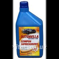 Шампунь самовысыхающий для автомобиля ATAS-23 AUTOBELLA 1l, концентрированный, средство для очистки, чистящее средство для машины