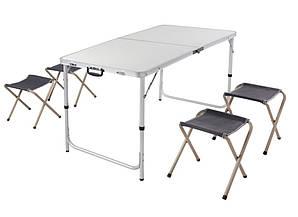 Стол складной и 4 стула PS1612S