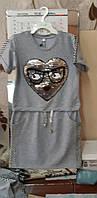 """Платье-туника детская стильная с ярким блестящим  принтом """"Сердечко"""" для девочки"""