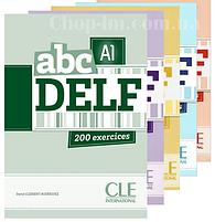 Серия ABC DELF