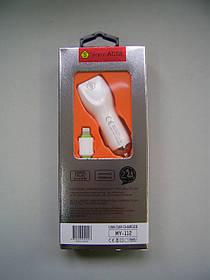 АЗУ 2-универс.StatusCASE Elite MY-112 + кабель iPhone 5 (2.4A, 1m) white (плоский)