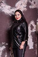 Черная кожаная куртка с перфорацией для полных женщин Роксана