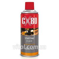Быстрый старт (эфир) CX-80 / 400ml спрей, объем 400 мл, автохимия для ухода за авто, автохимия для ухода за машиной