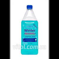Омыватель стекол для автомобиля Океан - 13 зимний, температура замерзания -20°С, бутылка, ПЭТ, объем 1 л, автохимия для ухода за авто, автохимия для
