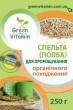 Спельта (Полба) для проращивания органического происхождения 250 г и 500 г