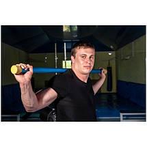 Палка гимнастическая Бодибар 5 кг, фото 3