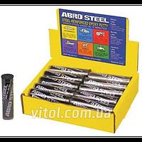 Холодная сварка ABRO AS 224 - R вес 57 г, original, автохимия для ухода за авто, автохимия для ухода за машиной