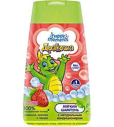 Мягкий шампунь для детей  Дракоша с ароматом земляники, 240мл