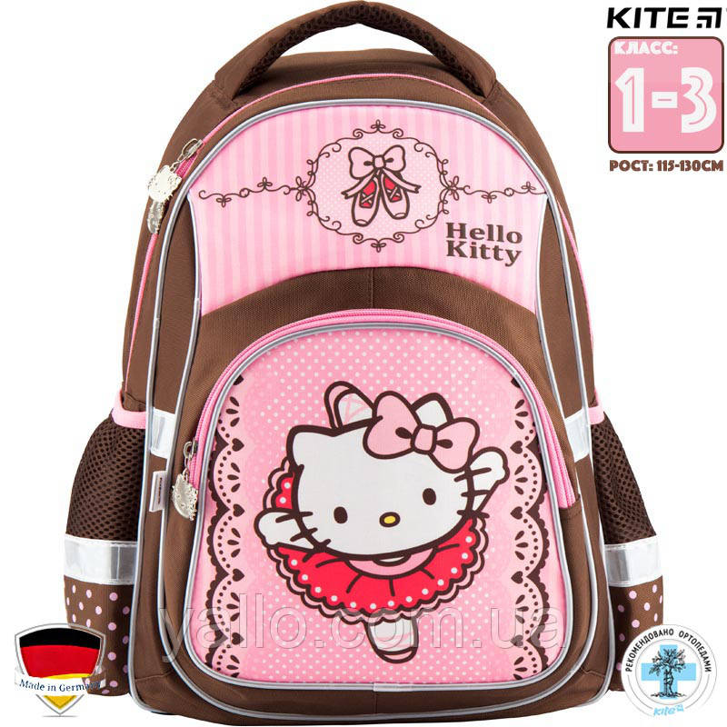 c287d84e4264 Рюкзак Школьный Каркасный Kite Hello Kitty (HK18-518S)Для Младших классов  (1-3)