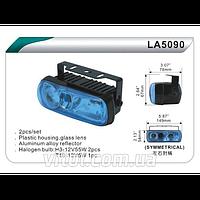 Фары дополнительные для автомобиля DLAA LA 5090 BL, 2хH3-12V55W, размер 149*54 мм, автооптика, автомобильные фары