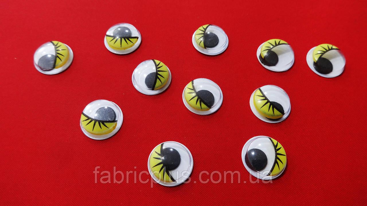 Глазки круглые с ресничками 12 мм (желтые)