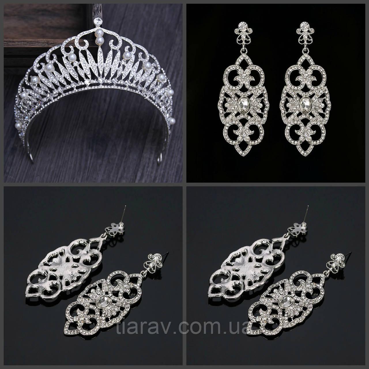 Диадема и серьги САМАНТА набор бижутерии свадебные украшения короны тиары аксессуары