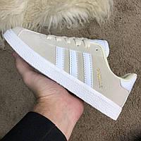 Женские кроссовки Adidas Gazelle  пудровые (реплика люкс класса 1:1)