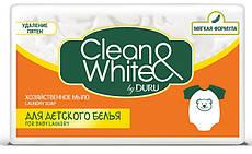 Мыло хозяйственное Duru Clean White для стирки детских вещей 125гр.