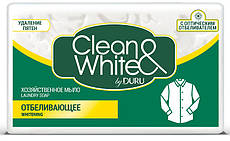 Мыло хозяйственное Duru Clean White Отбеливающее 125гр.