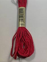 Мулине СХС 600 цвет клюквы очень темный
