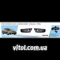 Фары дополнительные для автомобиля HD- 348W, модель Honda Civic 4-door, 2009-11, USA TYPE, электропроводка, автооптика, автомобильные фары