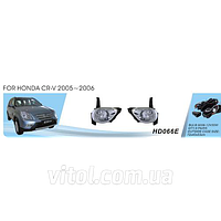 Фары дополнительные для автомобиля HD-066E-W, модель Honda CRV, 2005, электропроводка, автооптика, автомобильные фары