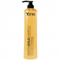 Tahe Botanic Gold Shampoo - Шампунь c натуральными кератинами и аргановым маслом 800 мл