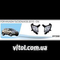 Фары дополнительные для автомобиля HY-398, модель Hyundai Tucson, 2010-, электропроводка, автооптика, автомобильные фары