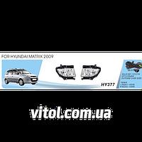 Фары дополнительные для автомобиля HY-377, модель Hyundai Matrix, 2009, электропроводка, автооптика, автомобильные фары