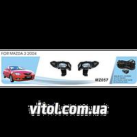 Фары дополнительные для автомобиля MZ-057, модель Mazda 3 2004-07, электропроводка, автооптика, автомобильные фары