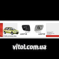 Фары дополнительные для автомобиля LD-271E-W, модель LADA, Калина 1117, Chrome, автооптика, автомобильные фары