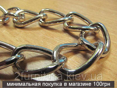 Цепь крепкая стальная для сумок (2.5мм)  никель, 5 метров 8435