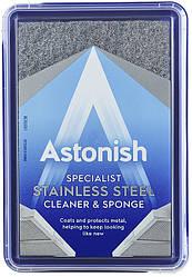 Акція -20% Специализированное средство Astonish для чистки и полировки изделий из нержавеющей стали, 250 г