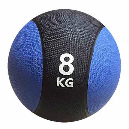 Медболл Rising 8,0 кг, фото 2