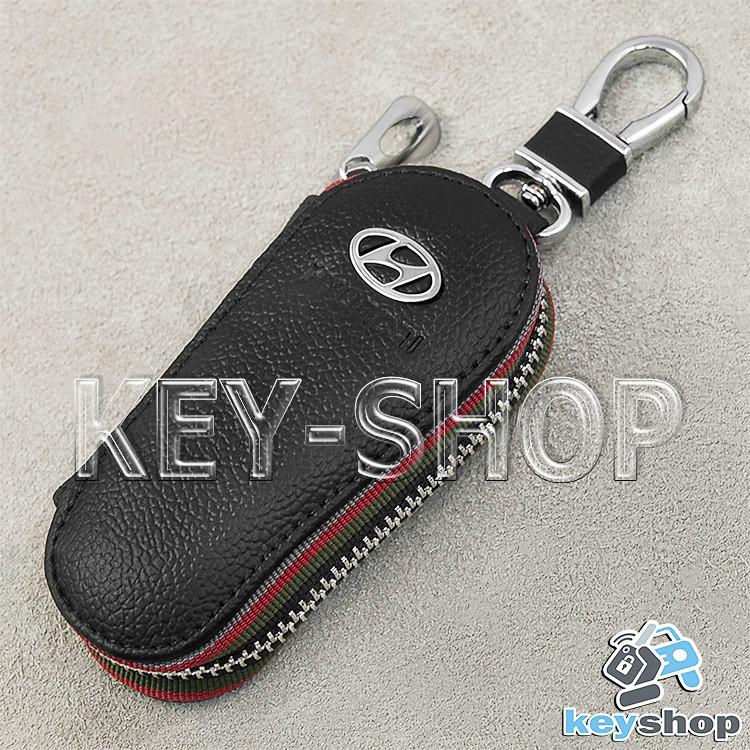 Ключница карманная (кожаная, черная, на молнии, с карабином, с кольцом), логотип авто Hyundai (Хундай)