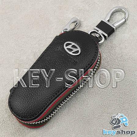 Ключница карманная (кожаная, черная, на молнии, с карабином, с кольцом), логотип авто Hyundai (Хундай) , фото 2