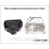 Фары дополнительные для автомобиля HY-001H-1, модель VARRAN CLEAR H3,12V, 55W, 130х40 мм, автооптика, автомобильные фары