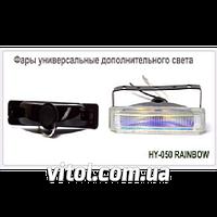 Фары дополнительные для автомобиля HY-050 RAINBOW, модель VARRAN HY-050, RAINBOW H3, 12V, 55W, 178х35 мм, автооптика, автомобильные фары