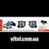 Фары дополнительные для автомобиля VW-269-W, модель Volkswagen Polo 2007- 2009, Transporter T5 -2010, Skoda Fabia, электропроводка, автооптика,
