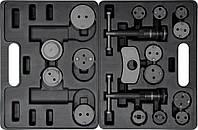 Набор рулевых сепараторов YATO YT-0682