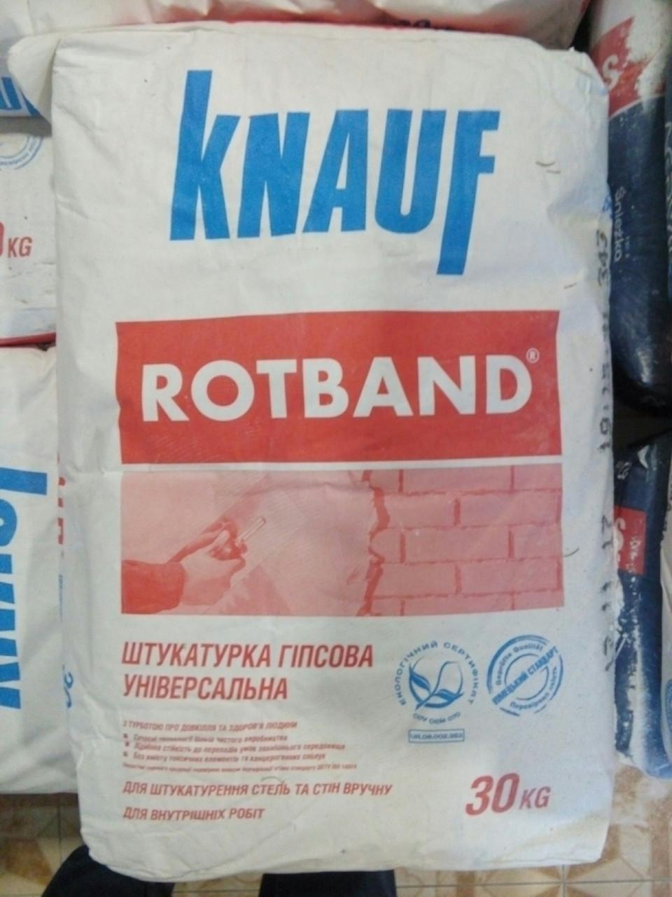 Штукатурка гипсовая универсальная knauf rotband 30кг во Львове, цена