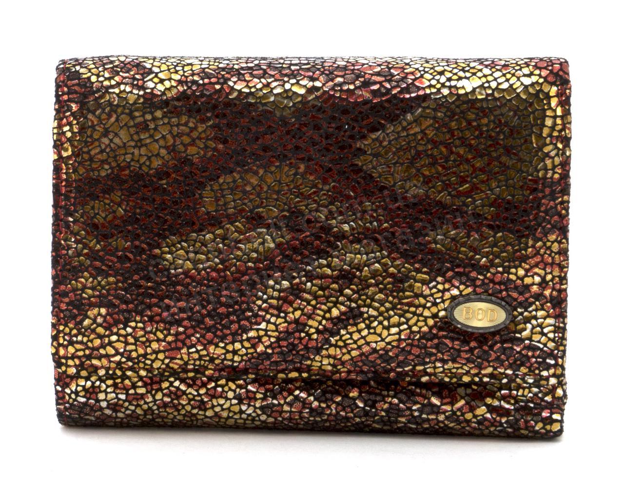 Компактный элитный женский кошелек с кожи лазерной обработки Bodenschatz art. BOD011-96 разные цвета