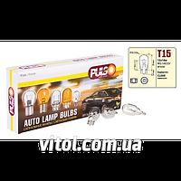 Габаритная лампа для авто PULSO LP-15950 T15/W2.1x9.5d/W16W 12V/16W clear/1 конт., автомобильная лампа, лампа для авто